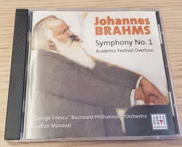Brahms - Symphony No. 1 - Academic Festival Overture