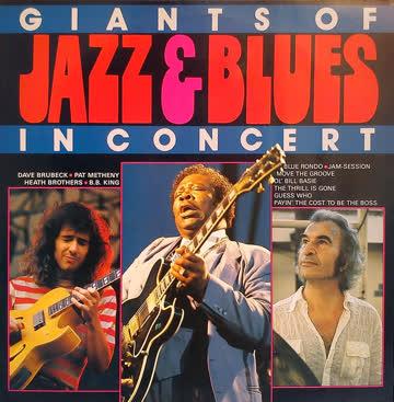 Various - Giants Of Jazz & Blues In Concert
