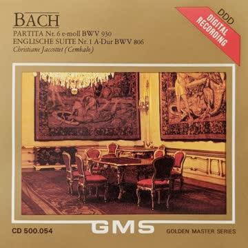 Johann Sebastian Bach - Partita - Englische Suite