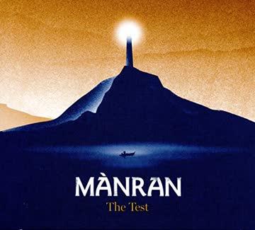 Manran - Test,the