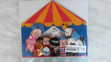 fingerpuppen circus von ikea
