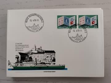 1990 Sonderbeleg Schweiz