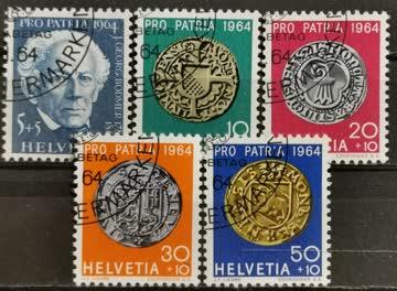 1964 Pro Patria ET - Stempel