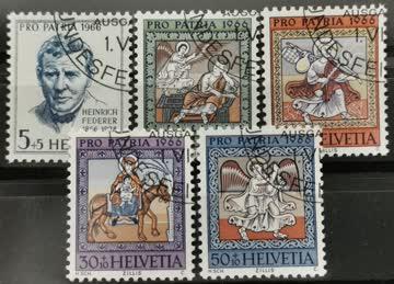 1966 Pro Patria ET Stempel
