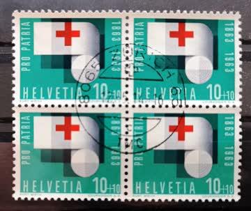 1963 Pro Patria Viererblock