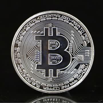 Kupfer-Bitcoin Erinnerungs-Münze in silber-Farbe