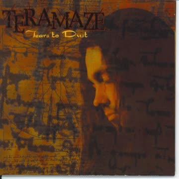 Teramaze - Tears To Dust