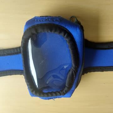 Fitness-Armband für Handy