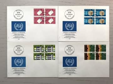 1976 FDC Genfer Ämter