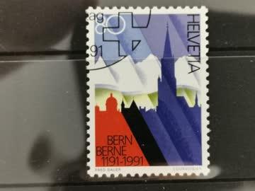 1991 Helvetia ET - Stempel