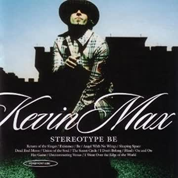 Kevin Max - Stereotype B