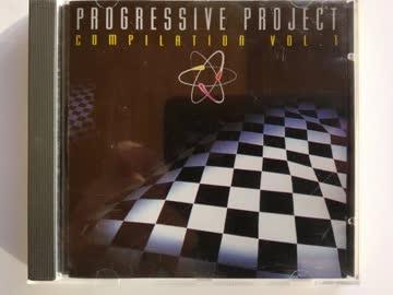 Progressive Project - Compilation Vol. 1