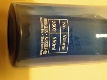 BPA Free Flasche