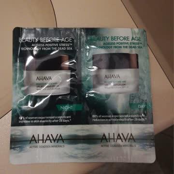 AHAVA Muster