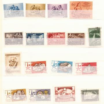magyar posta n 43