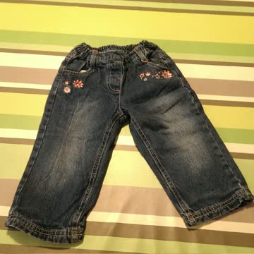 Smile Jeans