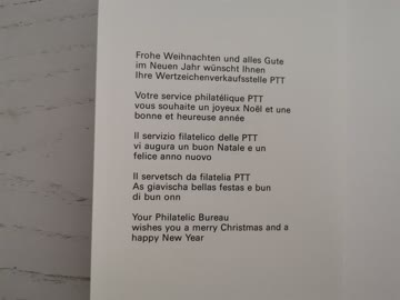 1990 Neujahrswünsche der PTT