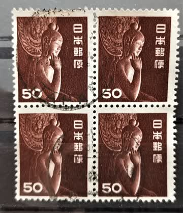 1952 Japan Viererblock