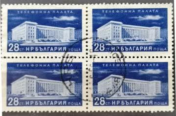 Bulgarischer Viererblock