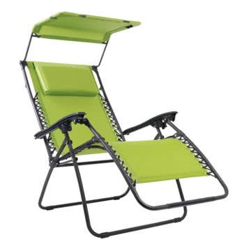 Sonnenliege mit verstellbarer Sitz-/Liegeposition