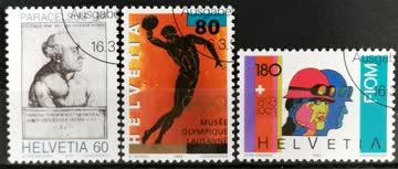 1993 Helvetia ET-Stempel