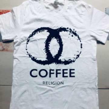 Coffee Religion T-Shirt, M-gross.