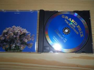Grand Prix der Volksmusik 1995 1 CD