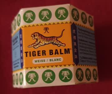Tiger Balm weiss