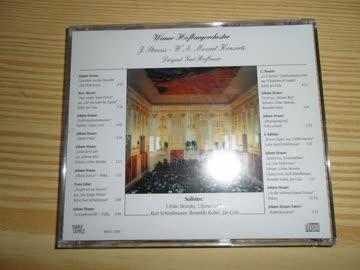 Wiener Hofburgorchester 1 CD