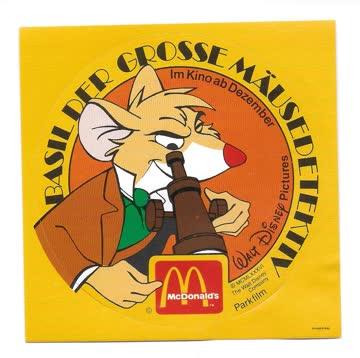 Kleber McDonald's