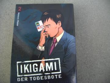 Manga: IKIGAMI Der Todesbote Teil 2
