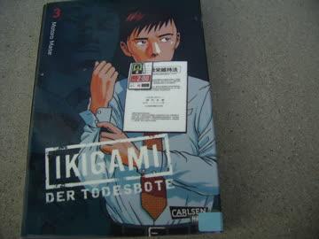 Manga von Motoro Mase : IKIGAMI Der Todesbote Teil 3