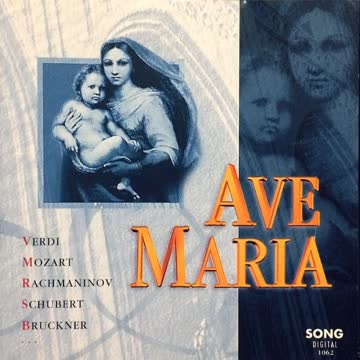 Various - Ave Maria