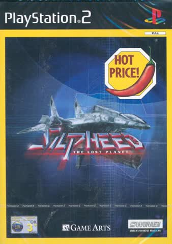 Silpheed: The Lost Planet (PS2)