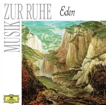 Musik zur Ruhe: Eden