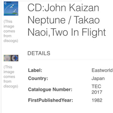 John Kaizan Neptune / Takao Naoij: Two In Flight