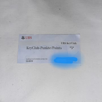 5.- UBS Key Club Punkte