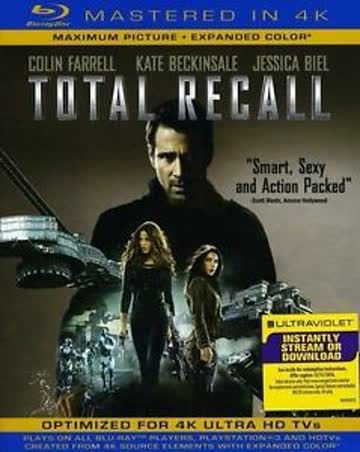 Total Recall - (Mastered in 4K)