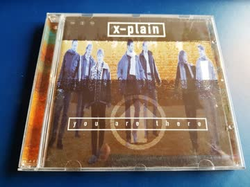 x-plain You are there