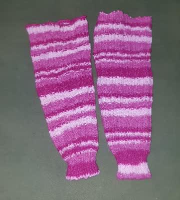 Pinkgesringelte Stulpen