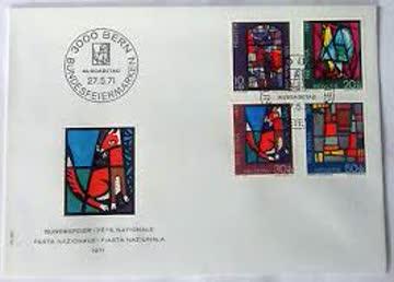 Pro Patria FDC 1971