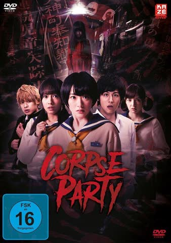 Corpse Party - Live Action Movie