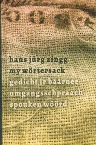 my wörtersack / spouken wöörd