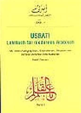 Usrati 2. Lehrbuch für modernes Arabisch.