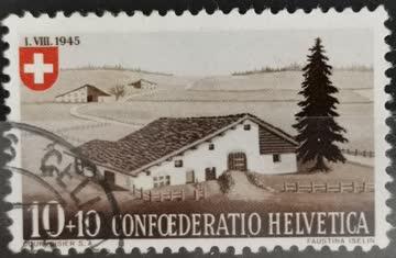 1945 PP Jurahaus gestempelt