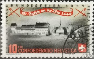 1944 PP St.Jakob an der Birs gestempelt