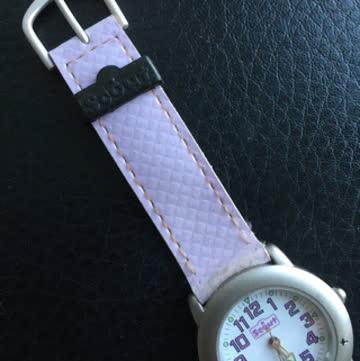 SCOUT Kinder Armbanduhr