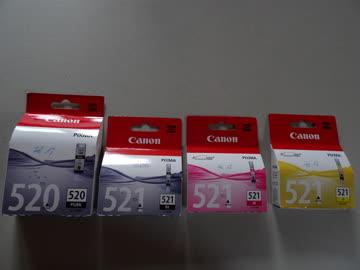 Druckerpatronen - Tintenpatronen Canon PIXMA