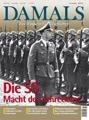 Damals Das Magazin für Geschichte, Die SS