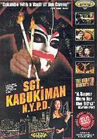 SGT. Kabukiman N.Y.P.D